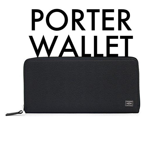 ポーターの長財布で人気・おすすめは?プレゼントにも最適な厳選3選