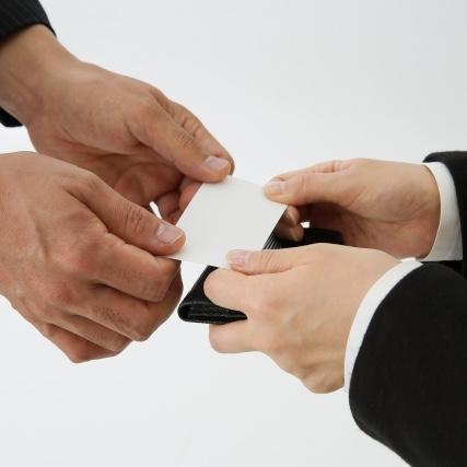 ポーターのカードケースで新入社員の名刺入れにおすすめ人気3選【PORTER2019】