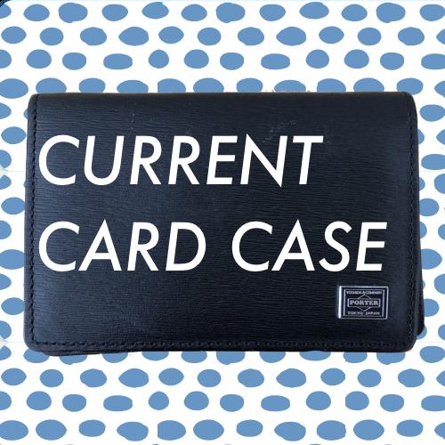 ポーターカレントのカードケースは名刺入れ定番人気!容量やレビュー【PORTER愛用品052-02207】