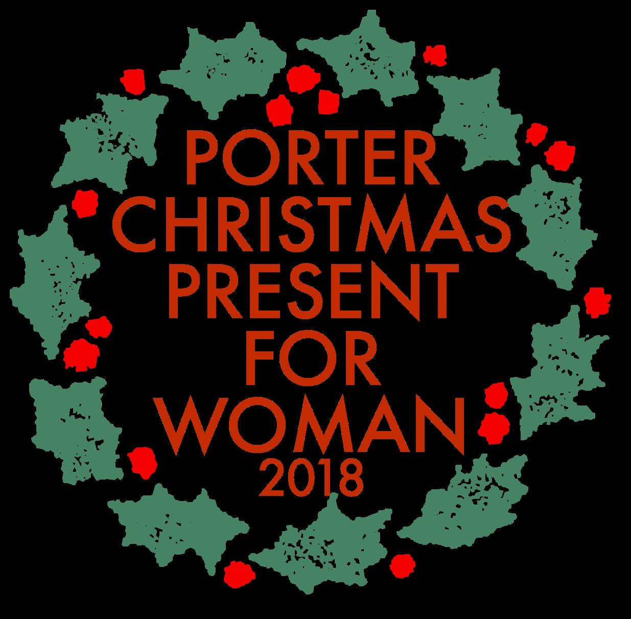ポーターで彼女/嫁/妻へクリスマスプレゼントを買うならこれがオススメ3選【PORTER2018】