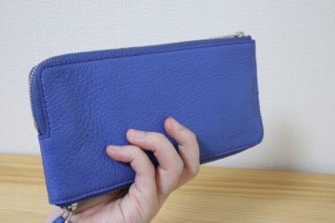 PORTERアレンジの長財布は色展開がかわいい&使い方色々/薄く小さめでオススメ!【ポーター愛用品レビュー029-03883】