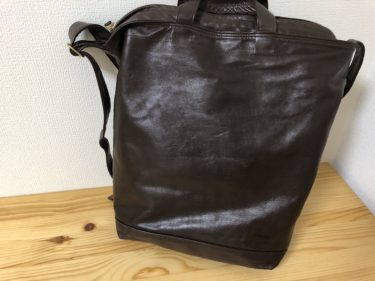 PORTERフランクの2WAYショルダーバッグは馬革で柔らかく大容量【ポーター愛用品レビュー198-01307】