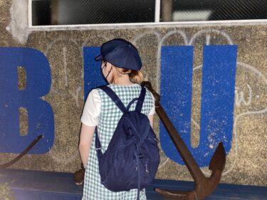 PORTERディープブルーのリュックは使い込んだ感や藍染が素敵!着用画像有【ポーター愛用品レビュー630-06467】